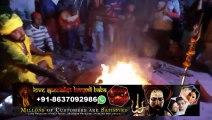 Love Inter Caste Marriage Vashikaran Black Magic Husband-Wife Specialist Aghori Babaji In Pimpri Chinchwad Patna pune