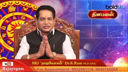10-03-2020  இன்றைய ராசி பலன் | Astrology | Rasipalan
