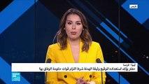 تمديد توقيف خالد درارني ورفاقه في الجزائر