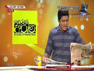 Derana Aruna 18-03-2020