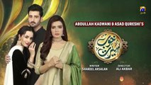 Khoob Seerat - Episode 17 - 10th March 2020 - HAR PAL GEO