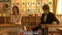 日劇-求婚大作戰11
