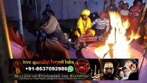 Love Inter Caste Marriage Vashikaran Black Magic Husband-Wife Specialist Aghori Babaji In Rajkot Dhanbad Parbhani pune