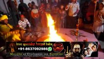 Love Inter Caste Marriage Vashikaran Black Magic Husband-Wife Specialist Aghori Babaji In Tarapith Hyderabad Pune Jaipur