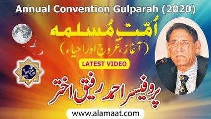 Annual Convention Gulparah 2020 by Prof. Ahmad Rafique Akhtar