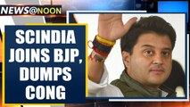 Jyotiraditya Scindia joins BJP: RS nomination, Cabinet post likely| Oneindia News