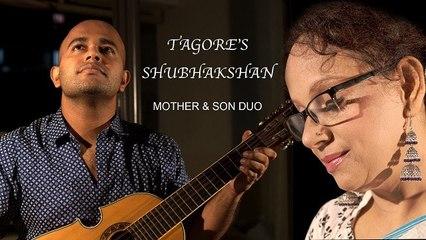 Tagores Shubhakshan