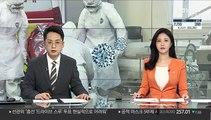 """""""24시간 풀가동""""…마스크 필터 공장도 비상"""