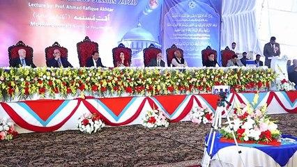 Q&A Session of Annual Convention Gulparah 2020 by Prof.Ahmad Rafique Akhtar