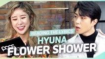 [Pops in Seoul] Reading the Lyrics! HyunA(현아)'s FLOWER SHOWER