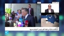 استقالة نواب من قلب تونس..لماذا؟