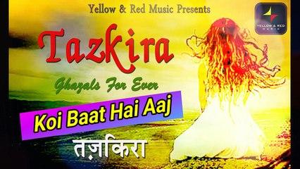 Tazkira | तज़किरा | Janiva Roy , Sadhna Sargam | 2020 Ghazal | Originals Series |