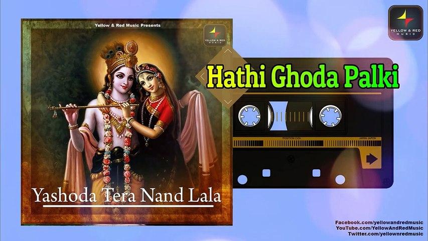Yashoda Tera Nand Lala | यशोदा तेरा नन्द लाला | 2020 Bhakti Songs | Devotional Originals Series |