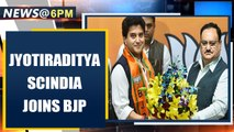 Jyotiraditya Scindia joins BJP, ends 18 year-old journey with the Congress | Oneindia