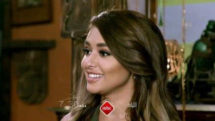 تابعوا الليلة حلقة مميزة من يلا بنات 7:30 مساءً بتوقيت السعودية على  MBC1