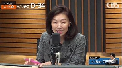 [총선 완전정복] 제 1강 - 눈확띠 공천·낙천-'정치덕후' 김민하 평론가