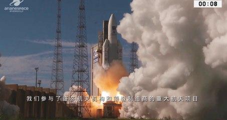 Film vidéo version chinoise de l'entreprise Plugin