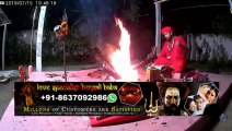 Love Inter Caste Marriage Vashikaran Black Magic Husband-Wife Specialist Aghori Babaji In Nellore Bankura Jamtara pune
