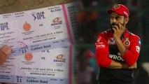 Maharashtra Govt Bans Ticket Sales For Mumbai Matches After Coronavirus Threat | IPL 2020