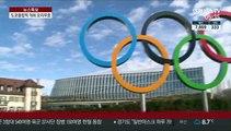 코로나19 팬데믹 선언으로 도쿄올림픽 연기론 탄력받나