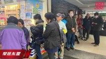【聚焦东盟 13-03-20】冠病列流感最高级別 世卫宣布全球大流行