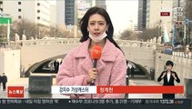 [날씨] 맑지만 찬바람 불어 '쌀쌀'…주말 꽃샘추위