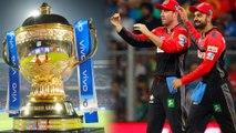 IPL 2020 postponed to April 15 due to coronavirus | IPL2020 | Cricket | Oneindia Kannada