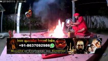 Love Inter Caste Marriage Vashikaran Black Magic Husband-Wife Specialist Aghori Babaji In Andal Madhupur Giridih pune