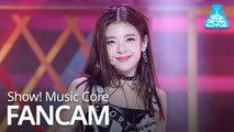 [예능연구소 직캠] ITZY - WANNABE(LIA), 있지 - 워너비(리아) @Show!MusicCore 20200314