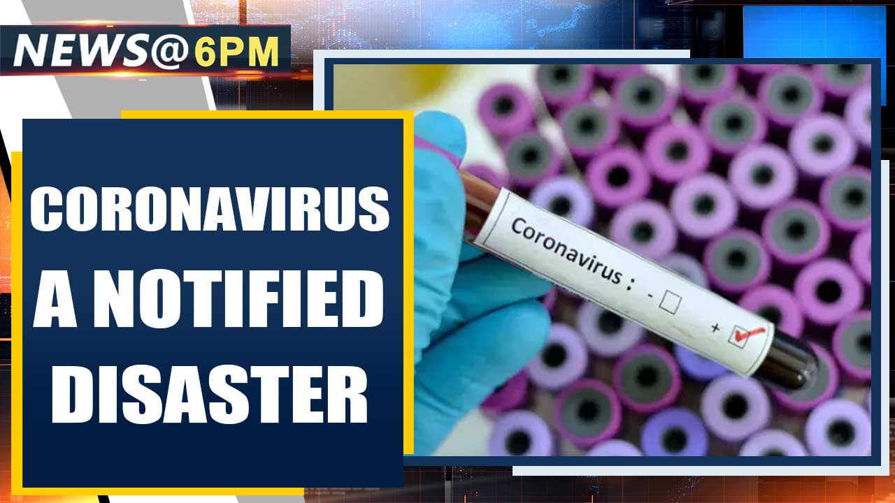 India declares coronavirus a notified disaster, lists compensation | Oneindia News