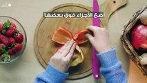 ١٠ طرق مذهلة لتقشير الفواكه وتقطيعها بسرعة