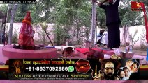 Love Inter Caste Marriage Vashikaran Black Magic Husband-Wife Specialist Aghori Babaji In Kamarhati Bilaspur Pune