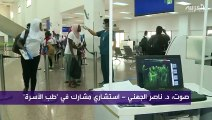 استشاري سعودي على الناس الابتعاد عن التجمعات للوقاية من كورونا
