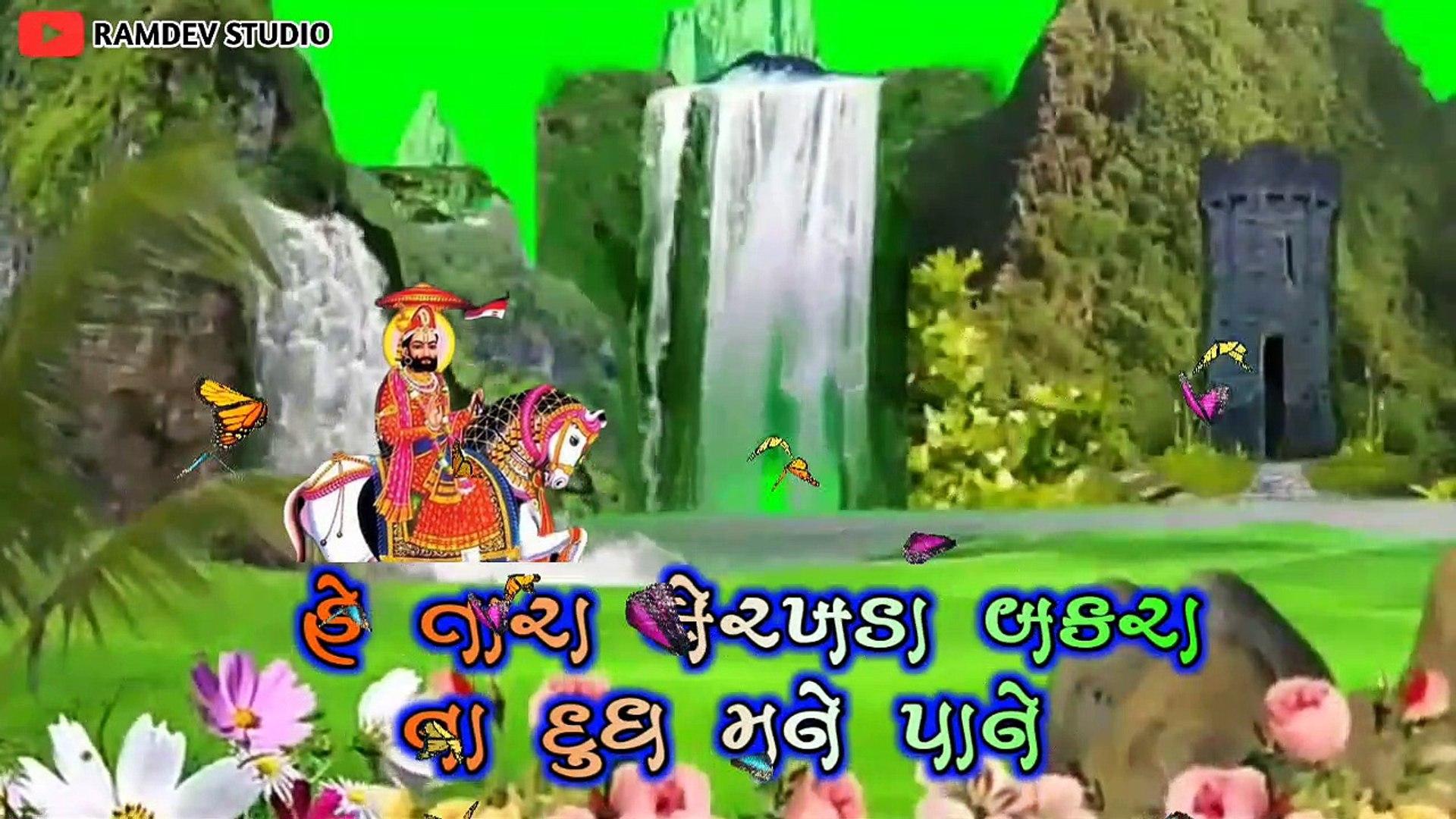Ramapir Status|Ramdevpir Maharaj Video Status|New Ramapir WhatsApp Status 2020