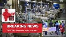 Coronavirus पर आंखें खोल देने वाली रिपोर्ट | COVID-19 cases in India reach 62 | States Lockdown