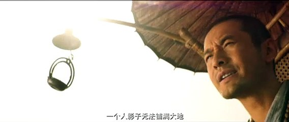 《大唐玄奘》官方中文預告 Xuan Zang Official Trailer