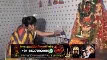 Love Inter Caste Marriage Vashikaran Black Magic Husband-Wife Specialist Aghori Babaji In Jammu Mangalore Ambattur