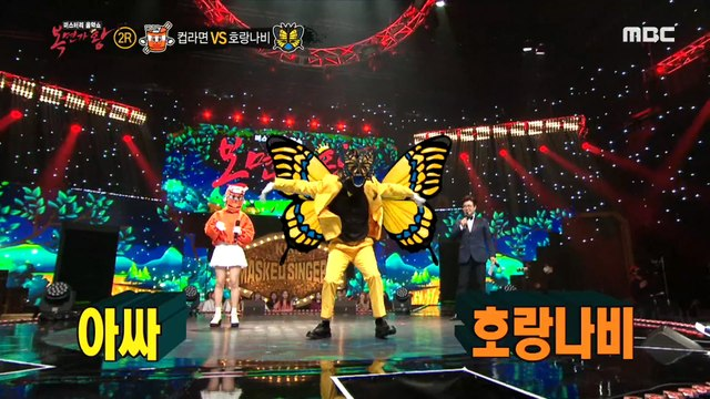 [HOT] 2020 version of 'Tiger Butterfly.' Tiger Butterfly Dance! 20200315
