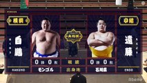 Hakuho vs Endo - Haru 2020, Makuuchi - Day 1