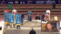Daieisho vs Kakuryu - Haru 2020, Makuuchi - Day 1