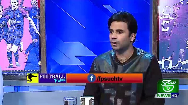 Football Pulse | 15 March 2020  | Such TV