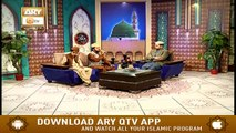 Naat Zindagi Hai | 15th March 2020 | ARY Qtv