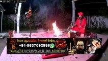 Love Inter Caste Marriage Vashikaran Black Magic Husband-Wife Specialist Aghori Babaji In Saharanpur Guntur Bikaner