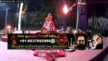 Love Inter Caste Marriage Vashikaran Black Magic Husband-Wife Specialist Aghori Babaji In Purulia Gulbarga Thanjavur