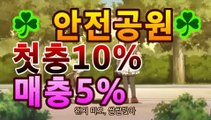 ARK게임|티몬품바|KBO↠ark-55.com㎉㎉비트사다리ark-55.com㎉㎉ARK게임|티몬품바|KBO↠ark-55.com