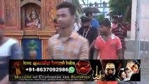Love Inter Caste Marriage Vashikaran Black Magic Husband-Wife Specialist Aghori Babaji In Ahmednagar Kollam Avadi