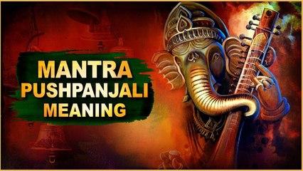 मंत्र पुष्पांजली का अर्थ | Mantra Pushpanjali with Lyrics & Meaning | Ganesh Mantra Pushpanjali