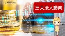 moneybar_internation_curation_mobile-copy1-20200317-18:27