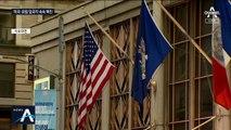 미국발 첫 확진 발생…'뉴욕 방문' 군산 거주 60대 부부