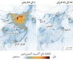 كيف تسبب كورونا في تراجع معدلات التلوث فوق الصين؟ ناسا توضح